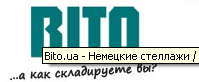 Avtomatization1C_BITO