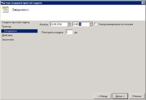 АвтоматическаяВыгрузкаИБ New_html_4b3af5ff