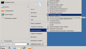 АвтоматическаяВыгрузкаИБ New_html_m29a499fa