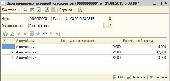 Инструкция по путевым листам БУ_html_m4db22233