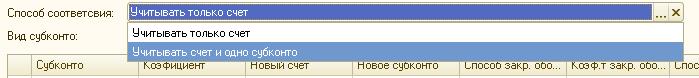 Корпоративный отчет BS_html_1f8acc3f