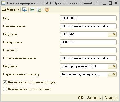 Корпоративный отчет BS_html_2fe3519d