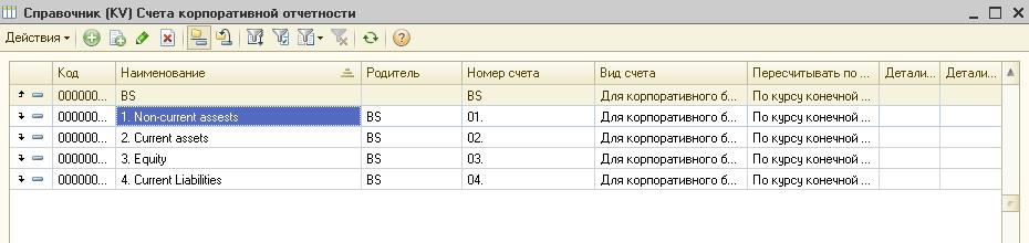 Корпоративный отчет BS_html_5cbe166f