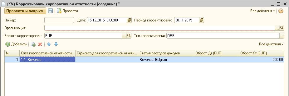 Корпоративный отчет BS_html_5d06b756