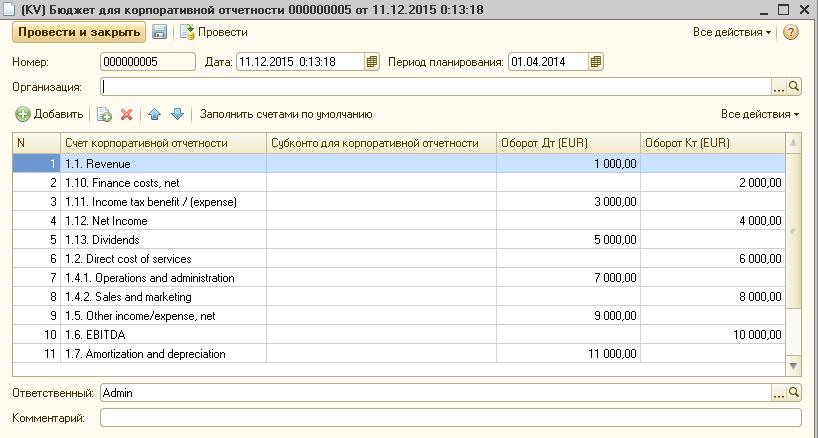Корпоративный отчет BS_html_61245d72