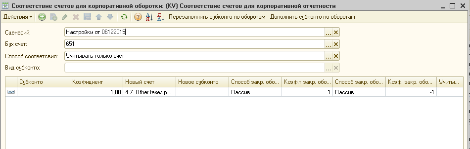 Корпоративный отчет BS_html_m2c5e2449