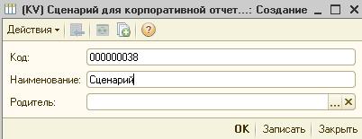 Корпоративный отчет BS_html_m54920b7a