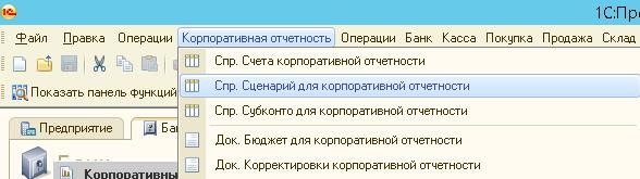 Корпоративный отчет BS_html_m67009cdd