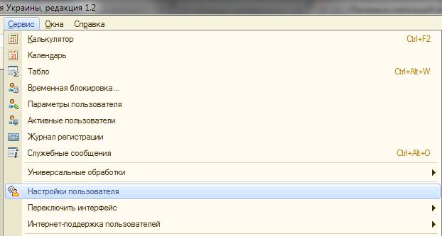 Отправка Cчетов из 1С по e-mail в формате PDF_xml_613debe3
