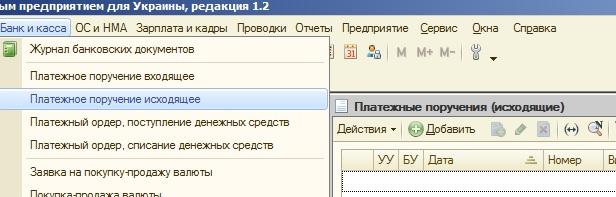 Оптовая торговля (Заказы Резерв на складе) 3_html_7cbfbc63