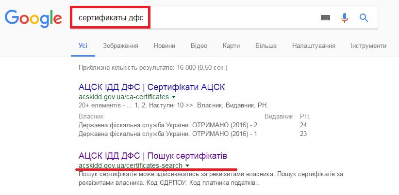 Как загрузить сертификаты в 1С_html_m4ab1a055